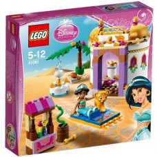 41061 DISNEY PRINCESS Jasmine's Exotic Palace
