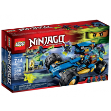 70731 NINJAGO Jay Walker One