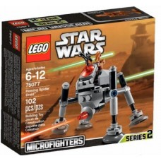 75077 SWM Homing Spider Droid