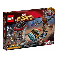 76020 SUPER HEROES Knowhere Escape Mission
