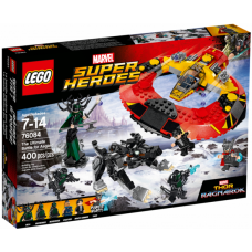 76084 SUPER HEROES The Ultimate Battle for Asgard